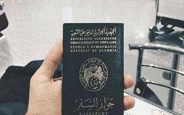 الصورة: الصورة: الجزائر تسحب مشروع قانون سحب الجنسية المثير للجدل