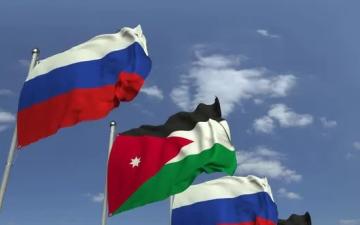 الصورة: الصورة: الخارجية الروسية: موسكو تقف إلى جانب استقرار الأردن وأمنه