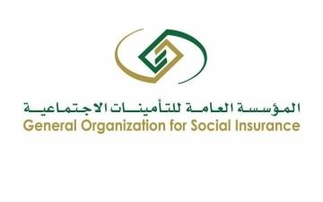 الصورة: الصورة: السعودية.. 129 ألف مقيم غادروا سوق العمل في 2020