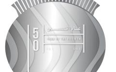 الصورة: الصورة: شعار عام الخمسين  يزين ميداليات  «دبي الرياضي»
