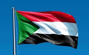 الصورة: الصورة: السودان يجيز قانونا يلغي مقاطعة اسرائيل