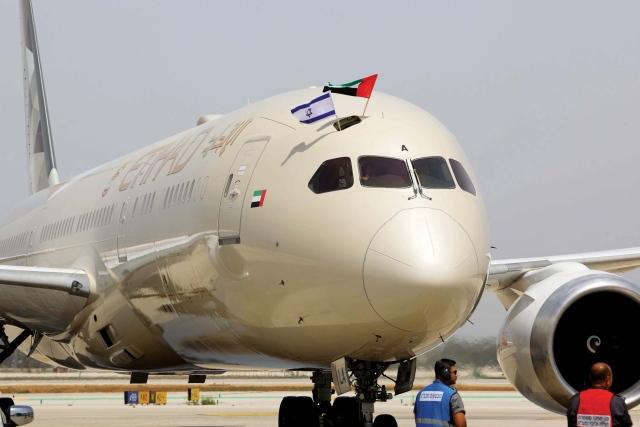 الاتحاد للطيران تطلق أول رحلة تجارية بين أبوظبي وتل أبيب