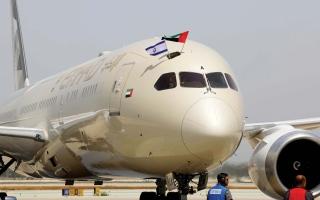 الصورة: الصورة: الاتحاد للطيران تطلق أول رحلة تجارية بين أبوظبي وتل أبيب