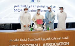 الصورة: الصورة: تعاون بين اتحاد الكرة وجامعة حمدان بن محمد الذكية