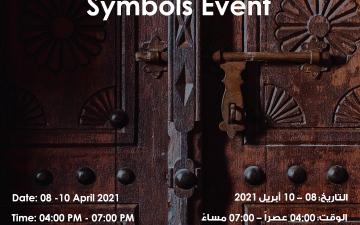 الصورة: الصورة: «الشارقة للمتاحف» تقدم «دلالات من الرموز التراثية الإماراتية» في بيت النابودة