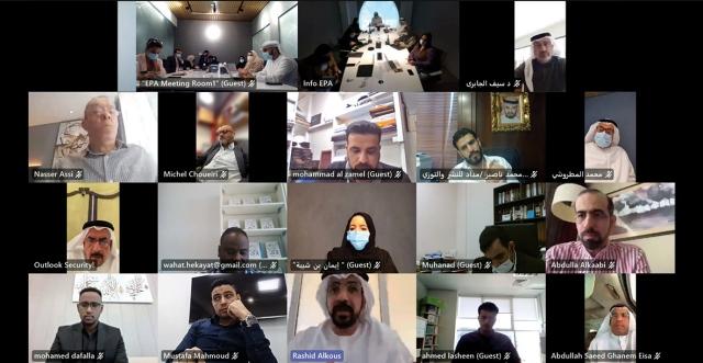 جمعية الناشرين الإماراتيين تنتخب مجلس إدارتها الجديد
