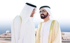 الصورة: الصورة: بدء التشغيل التجاري لـ «براكة».. محمد بن راشد ومحمد بن زايد: إنجاز عربي تاريخي