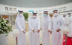 الصورة: الصورة: أحمد بن سعيد يفتتح مستشفى فقيه الجامعي الذكي في واحة دبي للسيليكون