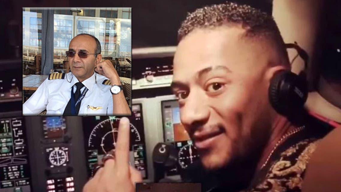 إلزام محمد رمضان بدفع تعويض 6 ملايين جنيه في قضية الطيار منوعات البيان