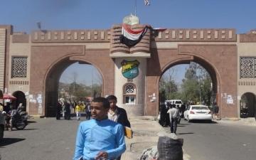 الصورة: الصورة: مأرب تواجه تصعيد الحوثي بتوسيع البرامج العلمية