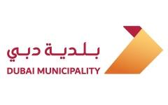 الصورة: الصورة: بلدية دبي تغلق 4 مؤسسات خالفت الإجراءات الاحترازية