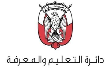 الصورة: الصورة: «التعليم والمعرفة» في أبوظبي توفر مدرسة افتراضية بأسعار رمزية