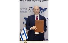 الصورة: الصورة: وكالة أنباء الإمارات توقع اتفاقية تعاون مع «TPS» الإسرائيلية