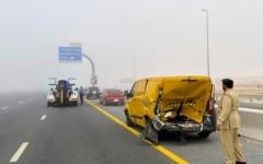 الصورة: الصورة: تصادم 28 مركبة على شارع الإمارات بسبب الضباب