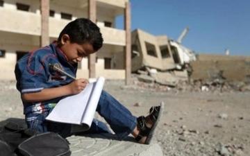 الصورة: الصورة: الجائحة تخطف التعليم من أطفال سوريا