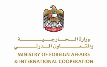 الصورة: الصورة: الإمارات تدين محاولة الحوثيين استهداف السعودية بطائرتين مفخختين