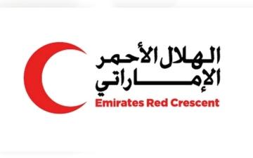 الصورة: الصورة: الهلال الأحمر الإماراتي يوفر لقاحات كوفيد19 ومساعدات غذائية لسوريا