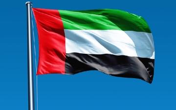 الصورة: الصورة: الإمارات ترسل طائرة مساعدات غذائية إلى غامبيا