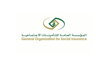 الصورة: الصورة: التأمينات السعودية تزف بشرى سارة بشأن أجور العاملين