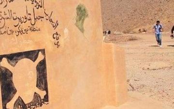 الصورة: الصورة: ماذا تركت فرنسا في صحراء الجزائر؟