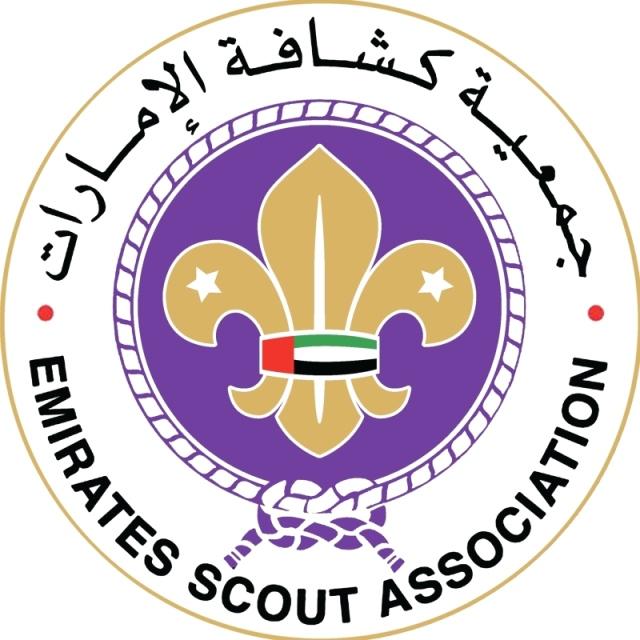 «كشافة الإمارات» تحصد المراكز الأولى  في  «التحدي الكبير»