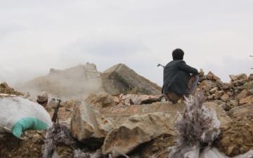 الصورة: الصورة: ميليشيا الحوثي.. نهاية لعبة الخداع