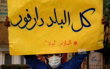 الصورة: الصورة: هدوء حذر في دارفور وضحايا العنف إلى 154 قتيلاً