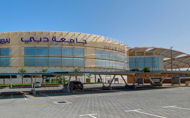 الصورة: الصورة: جامعة دبي تقدم مواد تعليمية مجانية لطلبة المرحلة الثانوية