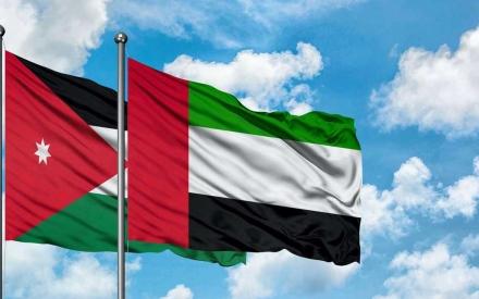 """الصورة: الصورة: الإمارات تشارك المملكة الأردنية احتفالها بـ """"مئوية التأسيس"""""""