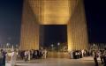 الصورة: الصورة: 100 ألف زائر  لجناح الاستدامة بـ«إكسبو دبي»