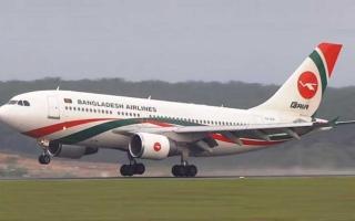 الصورة: الصورة: بنغلاديش تفرض حظرا على السفر الجوي لمدة أسبوع بعد زيادة الإصابات بكورونا