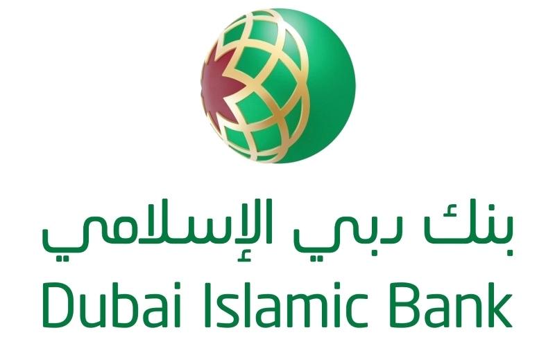 الصورة: الصورة: «دبي الإسلامي» يسعّر صكوكاً إضافية بأقل مستوى خليجياً