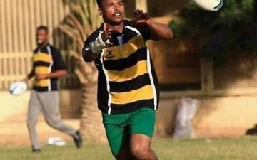 الصورة: الصورة: رحيل لاعب سوداني متأثراً بإصابته في البطولة العربية للرجبي