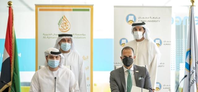جامعة عجمان تقدّم منحتين بالشراكة مع «العجماني للأعمال الخيرية»