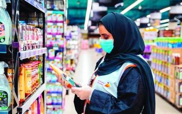 الصورة: الصورة: بلدية دبي تكثّف عمليات التفتيش  لضمان التقيد بالإجراءات الاحترازية