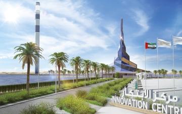 الصورة: الصورة: مركز ابتكار «كهرباء دبي» يطلق برنامج «التواصل من أجل الطاقة النظيفة»