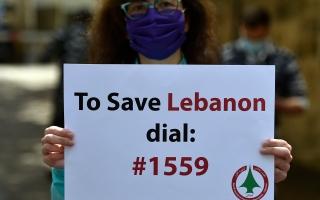 اعتصام في لبنان يطالب بقطع العلاقات مع إيران وطرد السفير