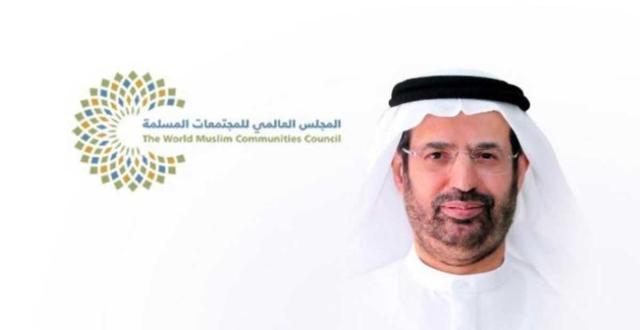 «العالمي للمجتمعات المسلمة» يدعو لتعزيز قيم التعايش والتسامح