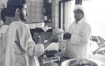 الصورة: الصورة: مأكولات على موائد رمضان