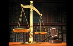 الصورة: الصورة: 16 ألف قضية مقيدة أمام المحاكم الاتحادية في الربع الأول