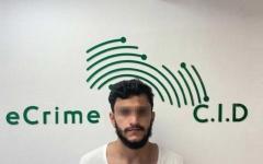 الصورة: الصورة: شرطة دبي تلقي القبض على شاب رفض الامتثال لأوامر الدوريات