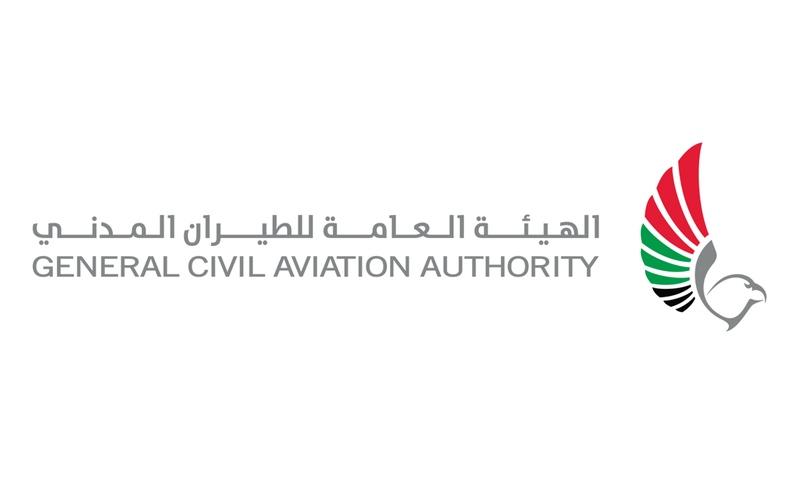الصورة: الصورة: الطيران المدني : الرحلات المغادرة من الإمارات إلى الهند لن تتوقف