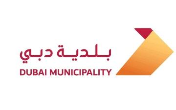 الصورة: الصورة: بلدية دبي تغلق مركز لياقة لعدم الالتزام بالممارسات الصحية