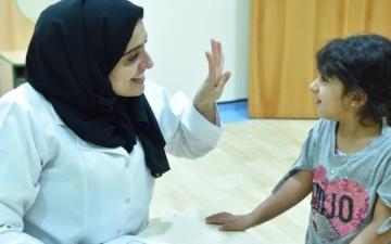 الصورة: الصورة: 7 تحديات تواجه نظام «التدخل عن بُعد» لذوي الإعاقة والتأخر النمائي