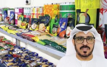 الصورة: الصورة: محمد سعيد النعيمي..  صاحب الشراكات الذهبية وعاشق الصناعة