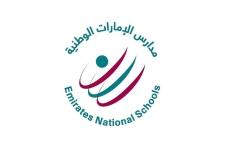 الصورة: الصورة: مدارس الإمارات الوطنية تفتتح فرعها الجديد في دبي العام الدراسي المقبل