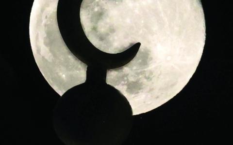 الصورة: الصورة: القمر العملاق