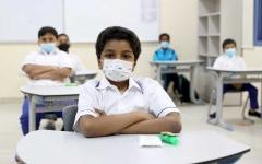 الصورة: الصورة: اختبارات الثاني عشر في المدارس وباقي الصفوف عن بعد