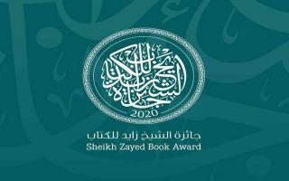 الصورة: الصورة: جائزة الشيخ زايد للكتاب تأسف لتراجع هابرماس عن قبوله المسبق لتتويجه