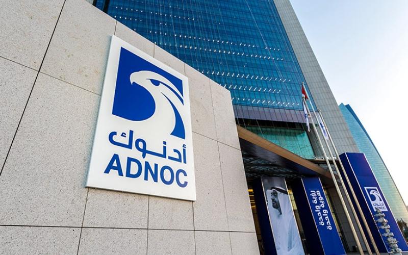 الصورة: الصورة: السعودية تقر استحواذاً لـ «أدنوك»